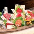 料理メニュー写真桜フェア価格 【熊本馬刺し 霜降り入り馬刺し8種盛り】