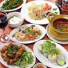 タイ料理 バーンクンメーのおすすめポイント1