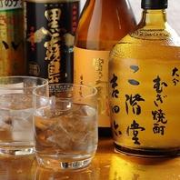 【全約120種単品ドリンク種類豊富】日本酒・焼酎等も♪