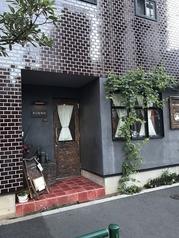 明日屋靴店+カフェの写真