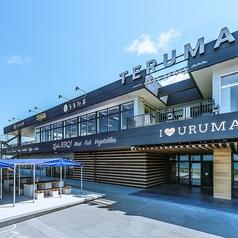 東海岸BBQ TERUMAの特集写真