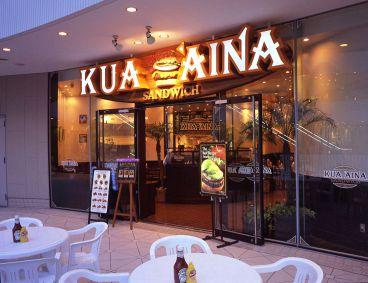 クアアイナ KUA `AINA 横浜ベイクォーター店の雰囲気1