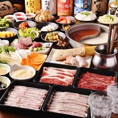 権之助 Gonnosuke 上野中央通り店のおすすめ料理1