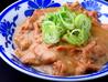 鉄板焼 太郎のおすすめポイント2