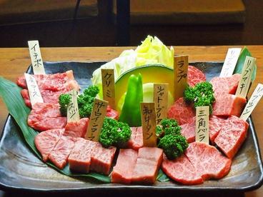 焼肉 竹のおすすめ料理1