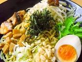 JAZZ麺 2.7のおすすめ料理2
