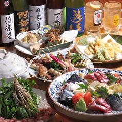 天海ハマ市場 仙台駅東口のおすすめ料理1