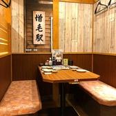 北海道増毛町直送 遠藤水産 札幌 北24条通り店の雰囲気2