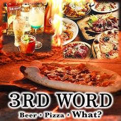 3RD WORD サードワードの写真