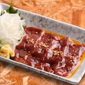 韓国苑 中津宮島店のおすすめ料理3