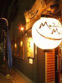 マインマイン Main Main ごはん,レストラン,居酒屋,グルメスポットのグルメ