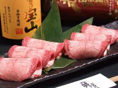 蔵元 春日店のおすすめ料理1