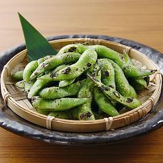 料理メニュー写真【炭火で炙った】天然塩の炙り塩枝豆