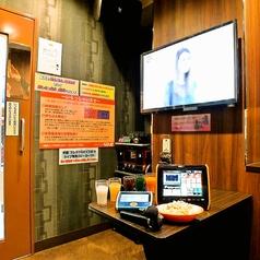 カラオケ ベスト10 せんげん台店のコース写真