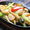 料理メニュー写真海鮮の鉄板焼き