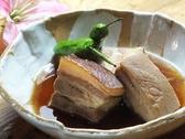 強者 松山本店のおすすめ料理3