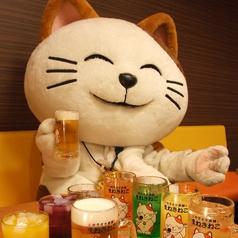 カラオケ本舗 まねきねこ 加古川店の写真