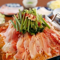 名物鍋「豚鉄」も1人前300円(税抜)
