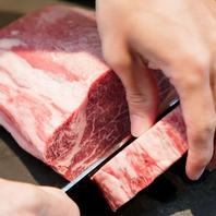 厳選肉を使った焼肉をお探しなら北浜「肉どうし」へ!