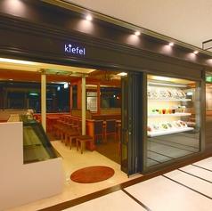 キーフェル カフェダイニング阪急グランドビル30Fの写真