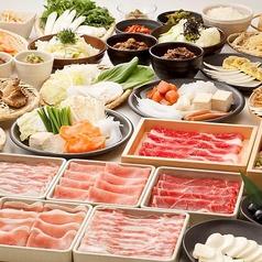 温野菜 徳島国府店の特集写真