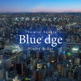 ブルーエッジ Blue'dge ミッドランドスクエア