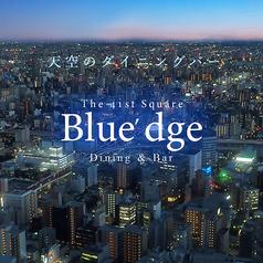 ブルーエッジ Blue'dge ミッドランドスクエアの写真
