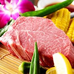 焼肉 Sensyu亭のおすすめ料理1
