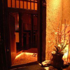 花山の隠れ家の写真