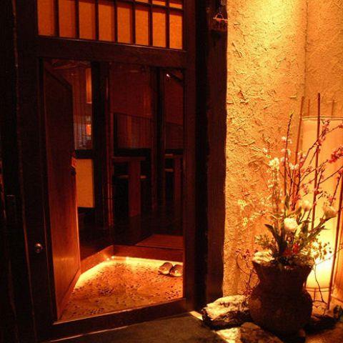 花山の隠れ家