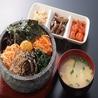 韓国料理 千ちゃんのおすすめポイント3