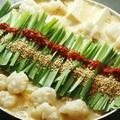 料理メニュー写真黄金屋特製もつ鍋 やみつき味噌