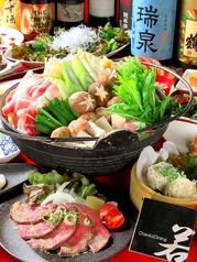 Chanko Dining 若 ちゃんこダイニング わか 小倉店のおすすめ料理1