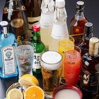 2H飲み放題なら、北浜で心ゆくまで宴会を楽しめます。