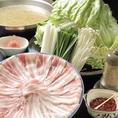 ◆新鮮なレタスをお肉と一緒にしゃぶしゃぶ♪豚とレタスの甘みが病みつきになります☆当店自慢の日本酒と一緒にお楽しみください♪〈新宿 居酒屋 和食 鰻 串 日本酒 焼酎 宴会〉