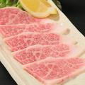 料理メニュー写真【ナンバー3】特上カルビ