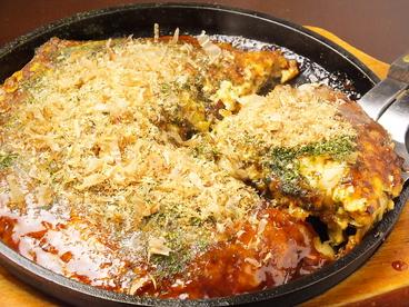 鉄板焼き 大三のおすすめ料理1