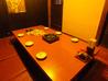 大衆酒場 だるま 木太店のおすすめポイント1