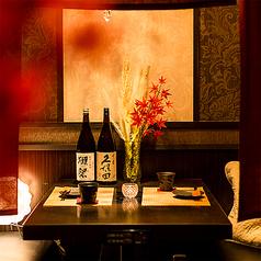 和食郷土料理 個室居酒屋 高崎屋 高崎本店の雰囲気3