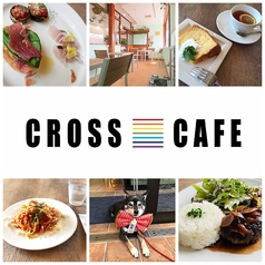 CROSS CAFEの写真