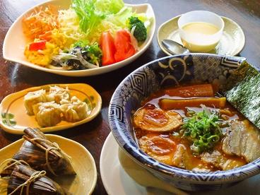 中華茶房 うんぷうのおすすめ料理1