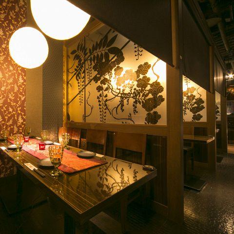 速達卓上レモンサワーと焼き鳥 TORISHIN 金山店 店舗イメージ12