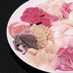 焼肉ホルモン とらやのおすすめ料理1