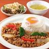 タイ料理 バーンクンメーのおすすめポイント2