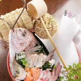 和食居酒屋 ほっこり 名古屋ルーセント店のおすすめ料理3