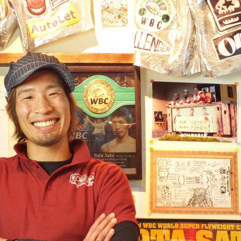 焼肉チャレンジャー 店舗イメージ4