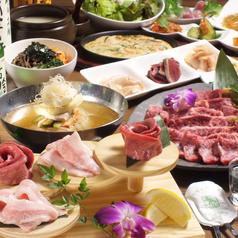 黒毛和牛焼肉と韓国料理 ハヌルのコース写真