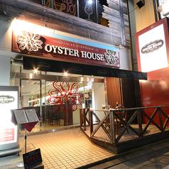 オイスターハウス OYSTER HOUSE 高崎の特集写真