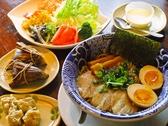 中華茶房 うんぷうのおすすめ料理2