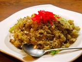 焼肉 竹のおすすめ料理2
